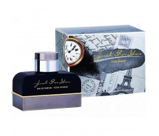 Armaf Just For Yon Pour Homme, edp., 100 ml
